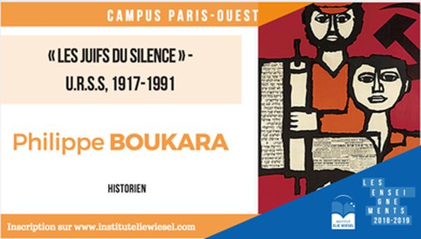 Cours de Philippe Boukara